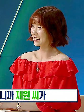 Celeb's pick - Lee Su kyung